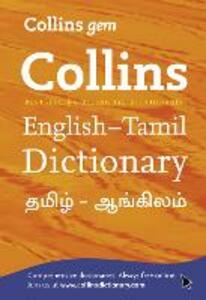 Collins Gem English-Tamil/Tamil-English Dictionary - cover
