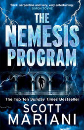 The Nemesis Program