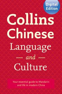 Foto Cover di Collins Chinese Language and Culture, Ebook inglese di Collins, edito da HarperCollins Publishers