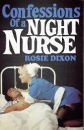 Confessions of a Night Nurse