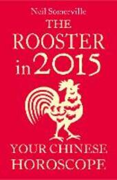 The Rooster in 2015
