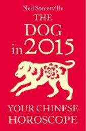 The Dog in 2015