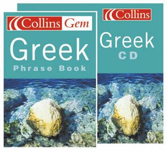 Greek Phrase Book CD Pack - cover