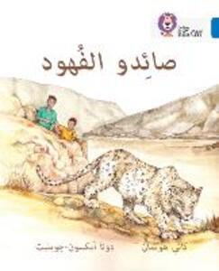 The Leopard Poachers: Level 16 - Kathy Hoopman - cover