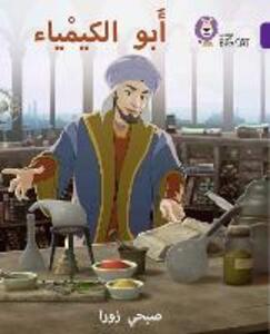 Ibn Hayyan: The Father of Chemistry: Level 8 - Subhi Zora - cover