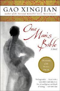 One Man's Bible - Gao Xingjian - cover