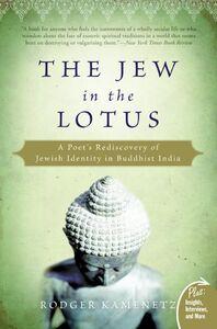 Foto Cover di The Jew in the Lotus, Ebook inglese di Rodger Kamenetz, edito da HarperCollins