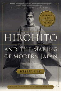 Foto Cover di Hirohito and the Making of Modern Japan, Ebook inglese di Herbert P. Bix, edito da HarperCollins