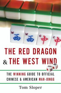 Foto Cover di The Red Dragon & The West Wind, Ebook inglese di Tom Sloper, edito da HarperCollins