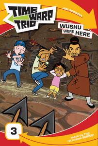 Foto Cover di Wushu Were Here, Ebook inglese di Jon Scieszka, edito da HarperCollins