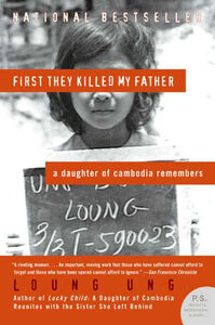 Foto Cover di First They Killed My Father, Ebook inglese di Loung Ung, edito da HarperCollins