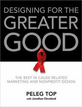 Designing for the Greater Good