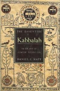 Foto Cover di The Essential Kabbalah, Ebook inglese di Daniel C. Matt, edito da HarperCollins