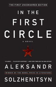 Foto Cover di In the First Circle, Ebook inglese di Aleksandr I. Solzhenitsyn, edito da HarperCollins