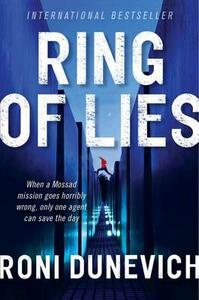 Ring of Lies - Roni Dunevich - cover