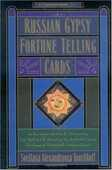 Libro in inglese Russian Gypsy Fortune Telling Cards Svetlana Alexandrovna Touchkoff