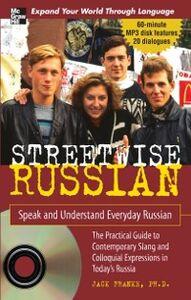 Ebook in inglese Streetwise Russian Franke, Jack