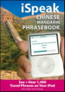 Ebook in inglese iSpeak Chinese Phrasebook Chapin, Alex