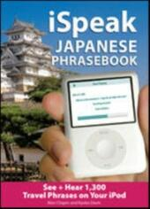 iSpeak Japanese Phrasebook
