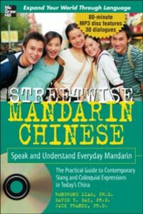 Ebook in inglese Streetwise Mandarin Chinese with MP3 Disc LIAO