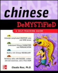 Ebook in inglese Chinese Demystified Ross, Claudia
