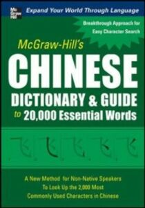Ebook in inglese McGraw-Hill's Chinese Dictionary and Guide to 20,000 Essential Words Huang, Quanyu