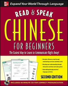 Read & Speak Chinese for Beginners - Cheng Ma - cover