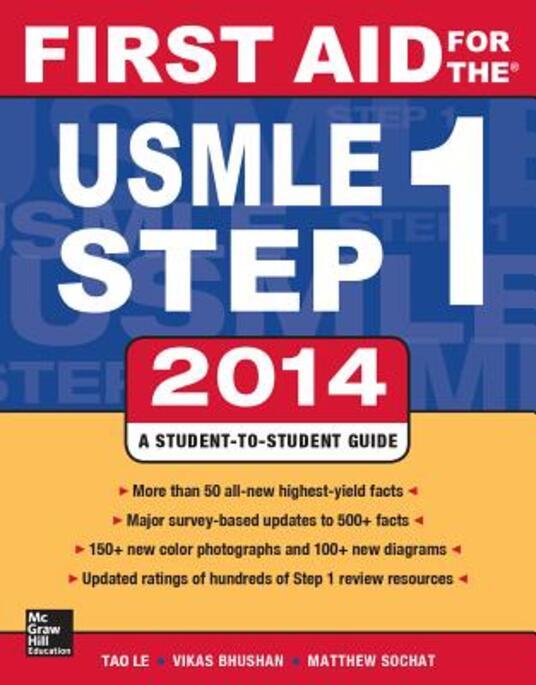 First aid for the USMLE. Step 1 - Le Tao,Vikas Bhushan,Matthew Sochat - copertina