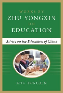 Ebook in inglese Advice on the Education of China (Works by Zhu Yongxin on Education Series) Yongxin, Zhu