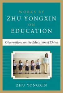 Foto Cover di Observations on the Education of China (Works by Zhu Yongxin on Education Series), Ebook inglese di Zhu Yongxin, edito da McGraw-Hill Education