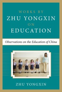 Ebook in inglese Observations on the Education of China (Works by Zhu Yongxin on Education Series) Yongxin, Zhu