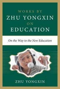 Ebook in inglese On the Way to the New-Style Education Yongxin, Zhu