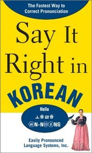 Ebook in inglese Say It Right in Korean EPL, PLS