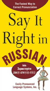 Ebook in inglese Say It Right in Russian EPL, PLS