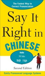 Ebook in inglese Say It Right in Chinese EPLS
