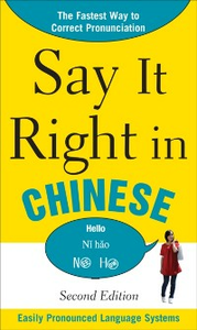 Ebook in inglese Say It Right in Chinese EPL, PLS