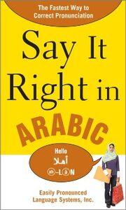 Foto Cover di Say It Right in Arabic, Ebook inglese di EPLS, edito da McGraw-Hill Education