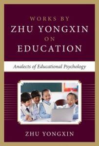 Foto Cover di Analects of Educational Psychology, Ebook inglese di Zhu Yongxin, edito da McGraw-Hill Education