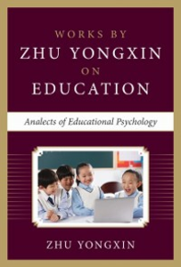Ebook in inglese Analects of Educational Psychology Yongxin, Zhu
