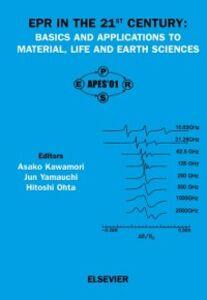 Foto Cover di EPR in the 21st Century, Ebook inglese di AA.VV edito da Elsevier Science