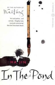 In The Pond - Ha Jin - cover