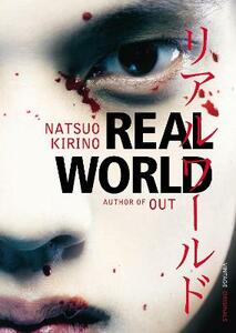 Real World - Natsuo Kirino - cover