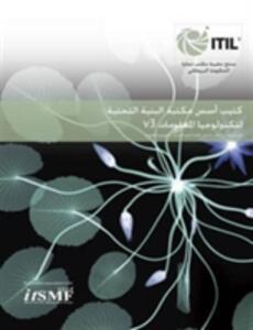 ITIL V3 foundation handbook (Arabic translation pack of 10) - Stationery Office,Simon Adams - cover