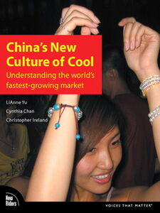 Ebook in inglese China's New Culture of Cool Chan, Cynthia , Ireland, Christopher , Yu, Lianne