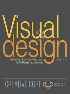 Foto Cover di Visual Design, Ebook inglese di Jim Krause, edito da Pearson Education