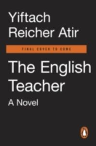 Ebook in inglese English Teacher Atir, Yiftach Reicher