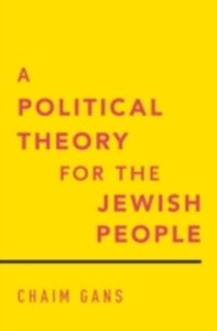 Ebook in inglese Political Theory for the Jewish People Gans, Chaim