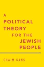 Political Theory for the Jewish People