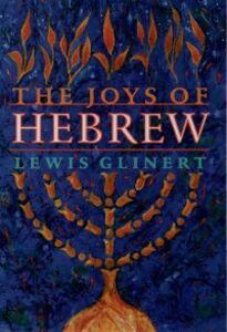 Ebook in inglese Joys of Hebrew Glinert, Lewis