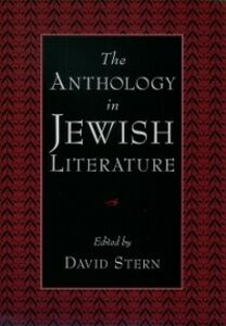 Ebook in inglese Anthology in Jewish Literature -, -